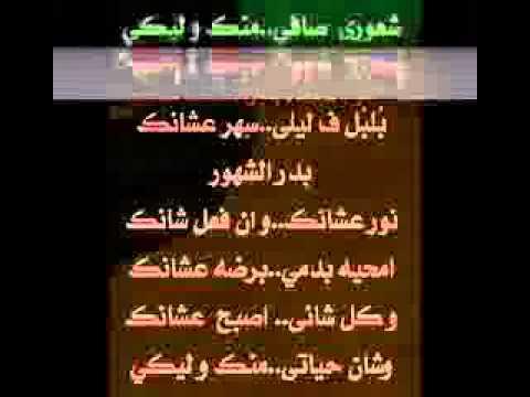 قصيدة الأغنية السماوية للشاعر محمد عثمان جبريل