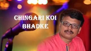 Chingari Koi Bhadke Karaoke