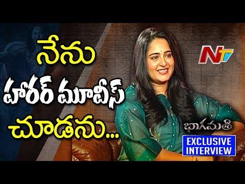 Anushka Shetty Exclusive Interview    Bhaagamathie Movie    NTV