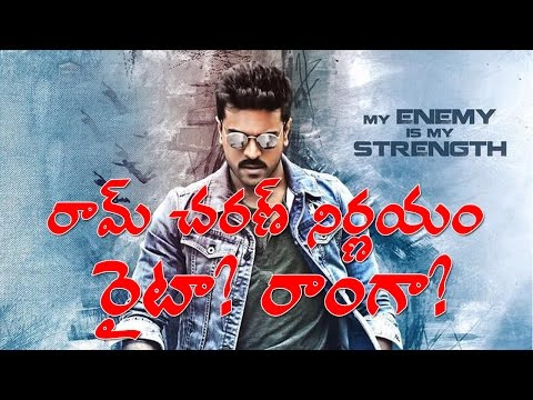 Is Ram Charan''s decision right or wrong ? |