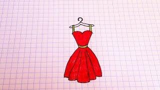 Простые рисунки #113 Как просто нарисовать платье=)(Как нарисовать простой рисунок обычной гелевой ручкой за несколько минут. Спасибо, что смотрите мои видео...., 2014-07-23T14:48:10.000Z)