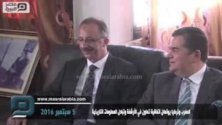 مصر العربية | المغرب وتركيا يوقعان اتفاقية تعاون في الأرشفة وتبادل المعلومات التاريخية