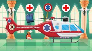 Транспорт для детей - Рабочие машины в городе - Сборник Мультфильмов