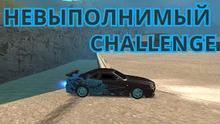 I'm doing crazy challenge 5.000.000 million. DRIFT POINTS ! MTA SA CCDplanet 4 server!