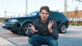 Audi A6 Allroad használtteszt - meg szabad venni 15+ évesen?