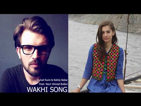Ishqi Dem Jahon - Wakhi song by Suhail Rumi & Rahila Babar