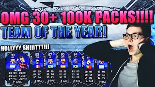 FIFA 16: TOTY PACK OPENING (DEUTSCH) - FIFA 16 ULTIMATE TEAM - HOLY SHIT 30+ 100K PACKS!!! [TOTY!]