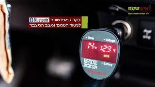 מקרר SnoMaster 42L