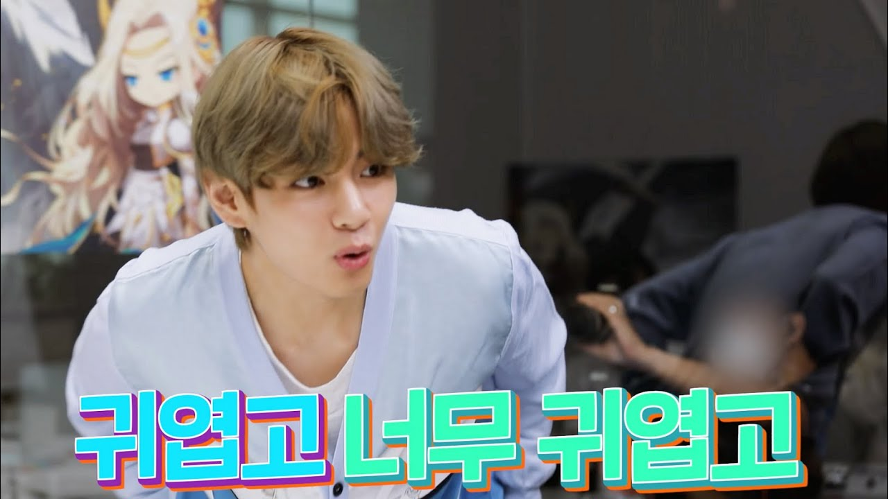 ?EP.02 – BTS' Unstoppable Creativity   MapleStory X BTS   Personality