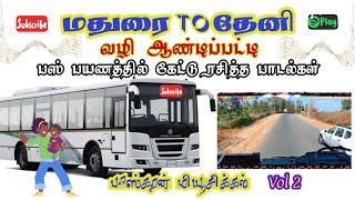Bus Travel Songs Vol-2