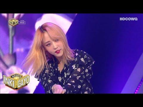 MAMAMOO - Starry Nightㅣ마마무 - 별이 빛나는 밤 [Inkigayo Ep 950]