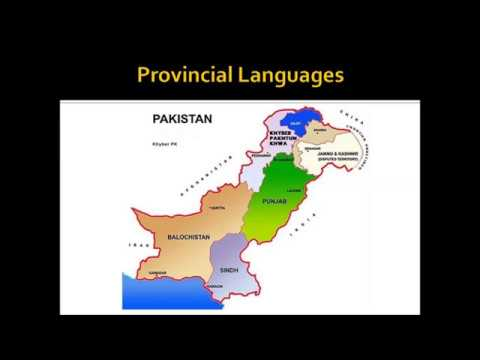 Languages Of Pakistan   پاکستان کی زبانیں