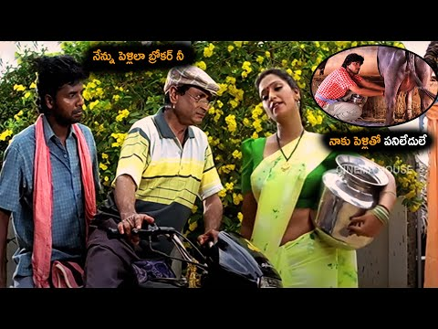 Ms Narayana & Bhuvaneswari Non Stop Super Comedy Scene | Telugu Latest Comedy | Cinema House