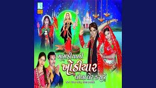 Rohishala Thi Mamddev Nisarya