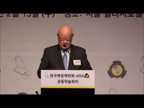 Non-Proliferation Policy of the Trump Administration and the Korean Peninsula