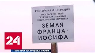 У Московской библиотеки появился филиал в Арктике