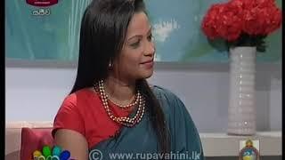 Nugasewana Ayurveda Doctor Segment 2019-09-20 | Rupabahini Thumbnail