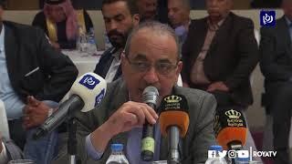 """وزارة الإدارة المحلية تطلق فعاليات منتدى """"رؤساء البلديات"""" - (30-11-2019)"""