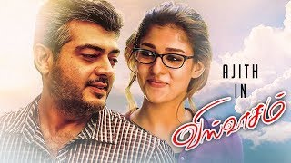 VISWASAM : Nayanthara to Play a Doctor | Thala Ajith, Director Siva | Hot News