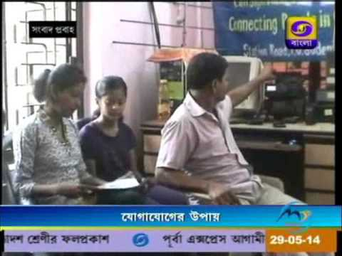 West Bengal Radio Club (Amateur Club) and NIAR HAM Radio Awarness