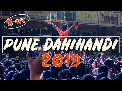 The HIGHEST Dahi-Handi of 2019 || Pune Travel Vlog