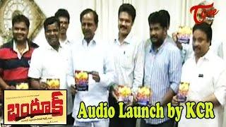 Bandook Telugu Movie Audio Launch By KCR