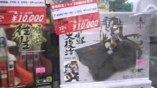 Cave goods selection at Kotobukiya's store in Akihabara