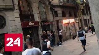 При теракте в Барселоне могла пострадать гражданка России