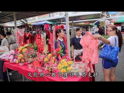 添二手衣物撿福氣,又能熱心教育。慈濟志工過年前菜市場義賣,鼓勵民眾延續物命。
