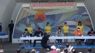 Repeat youtube video ミス鎌倉 カレ-大食い競争に挑戦 よこすかカレ-フェスティバル2014