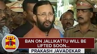 Ban on Jallikattu will be Lifted Soon : Prakash Javadekar, Union Environment Minister spl tamil video hot news 15-01-2016