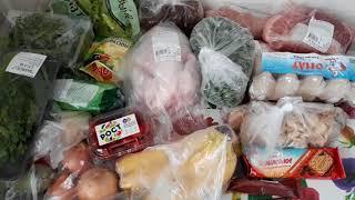 Закупка продуктов на неделю. 1700 рублей