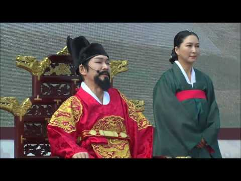 King Jeongjo the Great