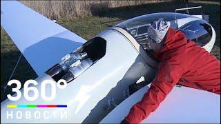Первый в России сверхлёгкий самовзлётный аппарат на реактивной тяге испытали в Подмосковье