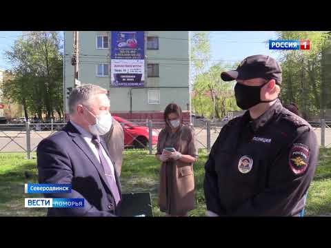 С 6 июня Северодвинск будет закрыт для въезда и выезда