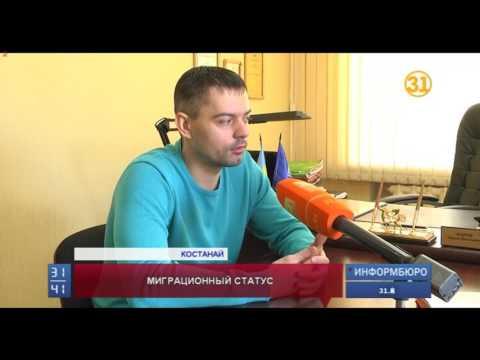 Бывшие казахстанцы, решившие переехать на ПМЖ, не могут забрать свои пенсионные накопления
