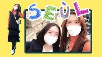 ¡Oye! ¡Bienvenido a Seúl! (ft. PARÁSITOS) 어서와, 이런 서울은 처음이지?