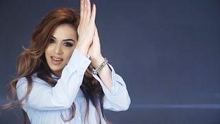 Зарина Тилидзе - Поверь мне