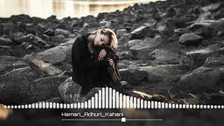 Hamari Adhuri Kahani Ringtone Mp3 Instrumental  | Hamari adhuri kahani ringtone download