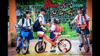 Phoolo Ka Tarron ka | Bhai Behan ka Pyar Part 1| Raksha Bandhan Story |  jal& Sona | Love  &Story