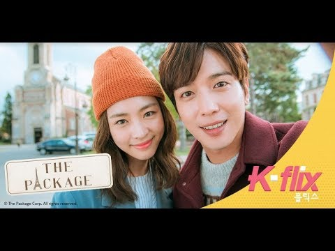 The Package | Trailer | Watch FREE On Iflix