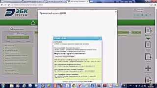 Инструмент для проверки КРЕДИТНОЙ ИСТОРИИ(, 2013-09-06T20:03:21.000Z)