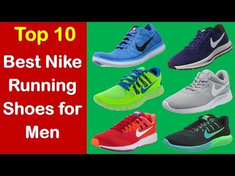 best-nike-running-shoes-2017/2018---best-nike-running-shoes-for-men