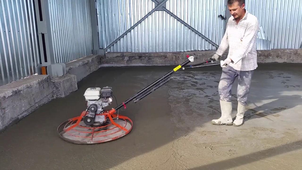 Затирка поверхности бетона купить бур по бетону 50х1000