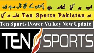Ten Sports Pakistan Asiasat 7 New Update Abut PowerVu key