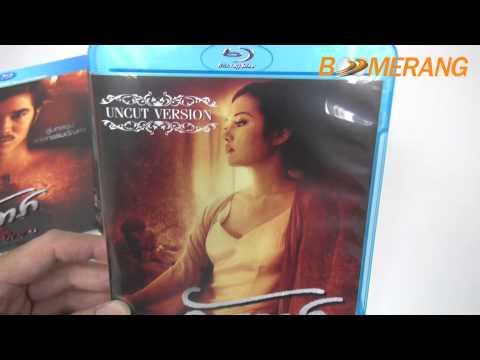 Review BD & DVD Uncut จันดารา ปัจฉิมบท