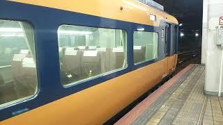 「オールスナック名阪特急」 近鉄12200系 近鉄名古屋発車