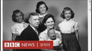 해외입양 65년... 끝나지 않은 이야기 - BBC N…