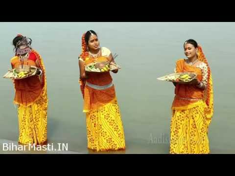 Ugi he suruj gosain by Khesari Lal Chhath Hit Video