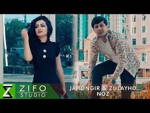 Чахонгир ва Зулайхо - Ноз | Jahongir & Zulayho - Noz